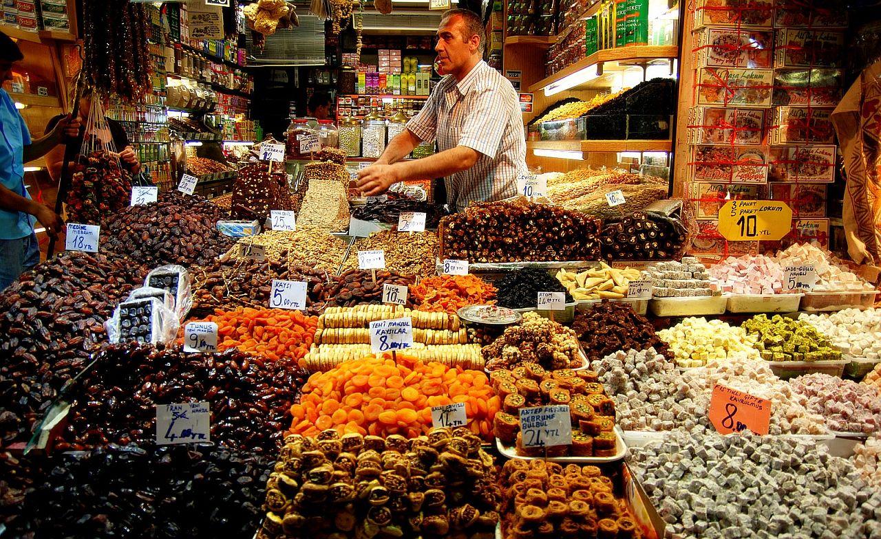 Ξεναγηση στην Τουρκια